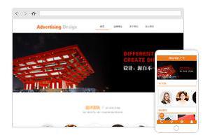 简洁清爽广告公司网站模板