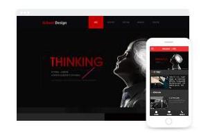 网站黑色暗调创意展示教学设计网页模板