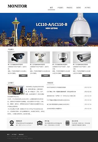 安防监控网站建设 制作安防监控网站 五金、设备、工业制品网页设计