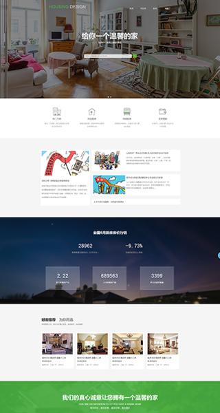 房地产网站建设 制作房地产网站 金融、运输、工商服务网站设计