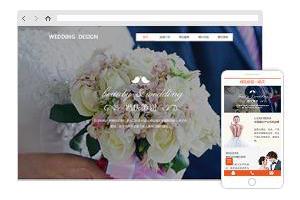 精致单页婚庆网站模板