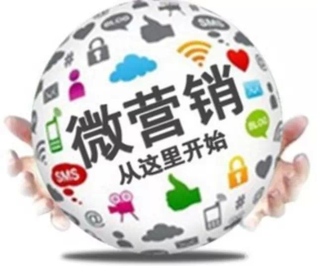 微信公众号推广小妙招