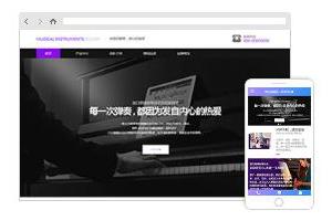 音乐网站模板极简高端大气