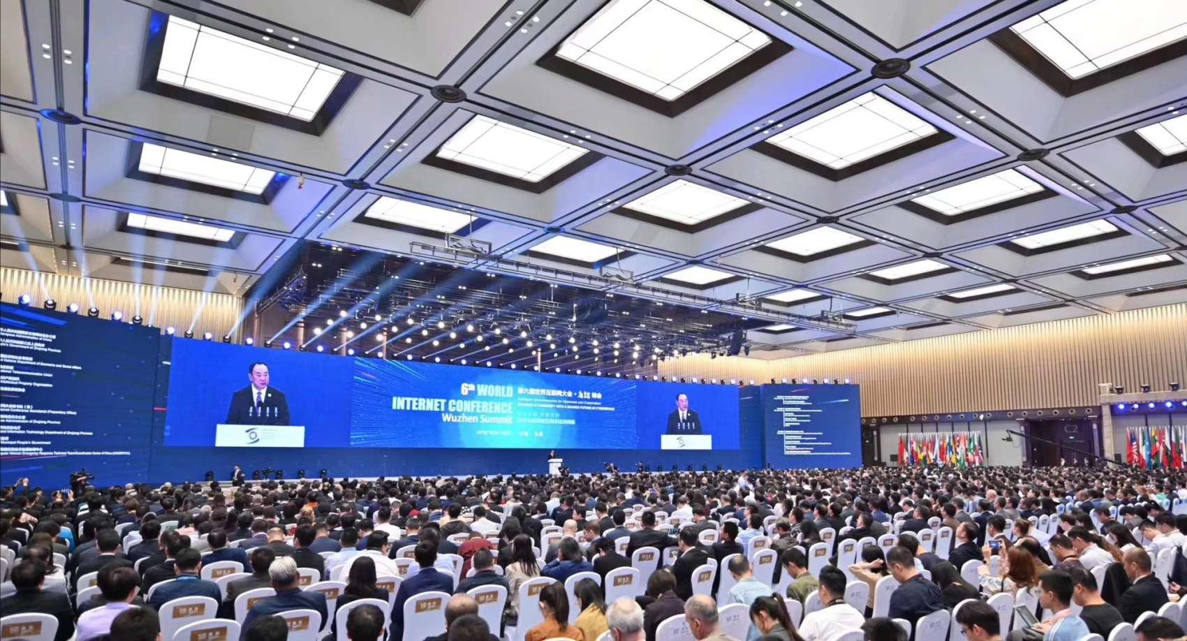 第六屆世界互聯網大會正式開幕