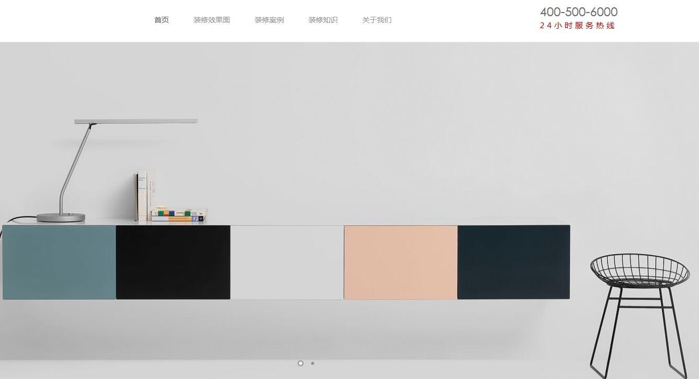 html网站模板制作