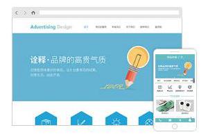 插画创意设计广告公司网站模板