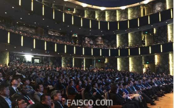 世界互聯網大會現場各國嘉賓正認真聆聽開幕式致辭
