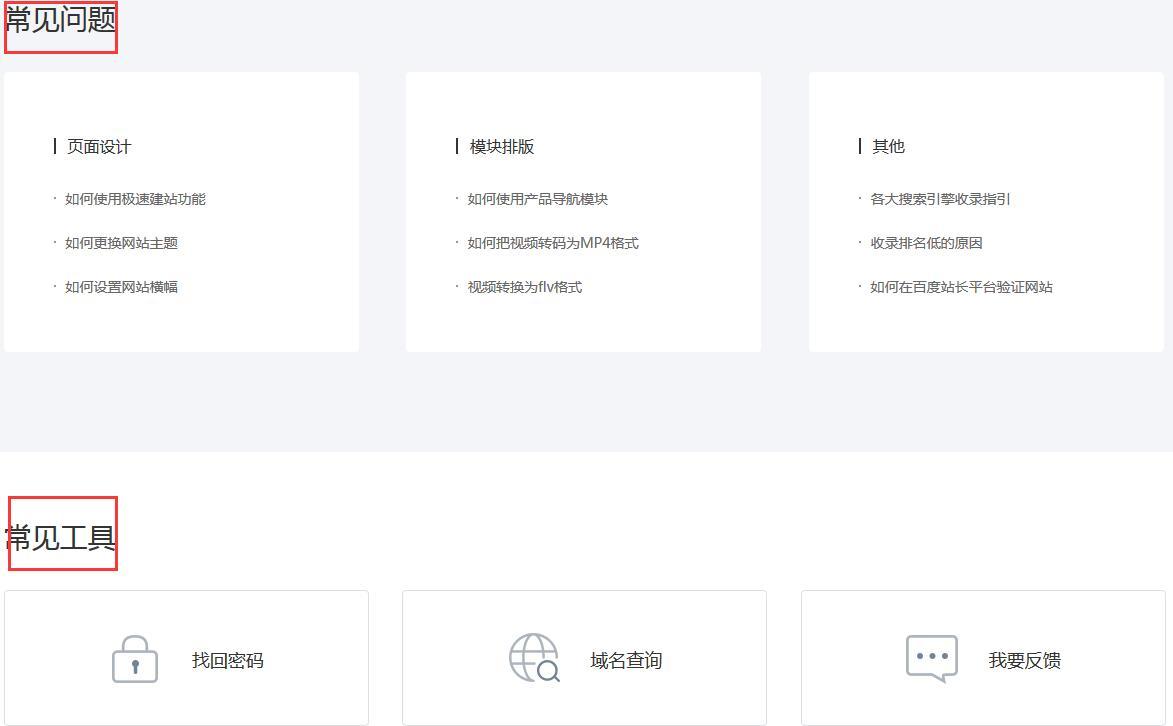 网站设计论坛区