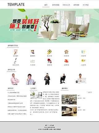 装修网站建设 制作装修网站 婚庆、摄影、生活服务网站设计