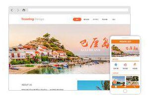 橙色系优雅图片展示型旅游网站模板