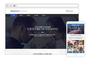 严肃典雅婚礼网站模板