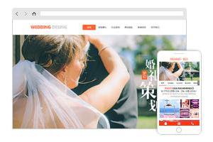 清新古典婚庆网站模板