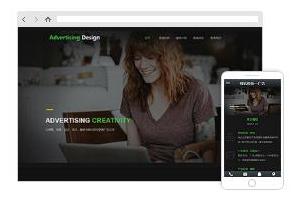 黑色背景广告公司网站模板
