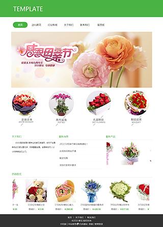鲜花网站建设 制作鲜花网站 婚庆、摄影、生活服务网页设计