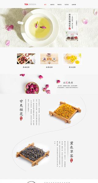 茶叶网站建设 制作茶叶网站 食品、茶饮、养生保健网页设计