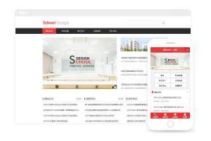 网站白色简约大气资讯教学设计模板素材
