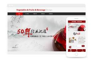 蔬果茶酒网站古典高档精致电子商务模板