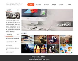 广告网站建设 制作广告网站 广告、文化、设计服务网站制作
