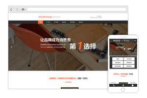 橙色创意广告公司网站模板
