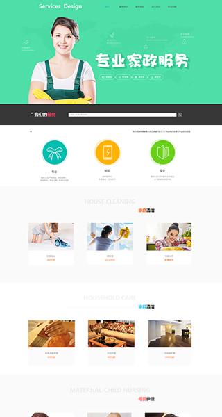 生活服务网站建设 制作生活服务网站 婚庆、摄影、生活服务网页制作