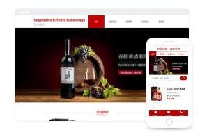 典雅设计高档茶酒类商城网站模板在线制作