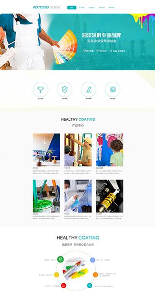 化工涂料网站建设 制作化工涂料网站 化工、原材料、农畜牧网站设计