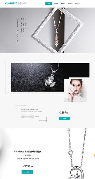 服装饰品网站建设 制作服装饰品网站 在线商城网页设计