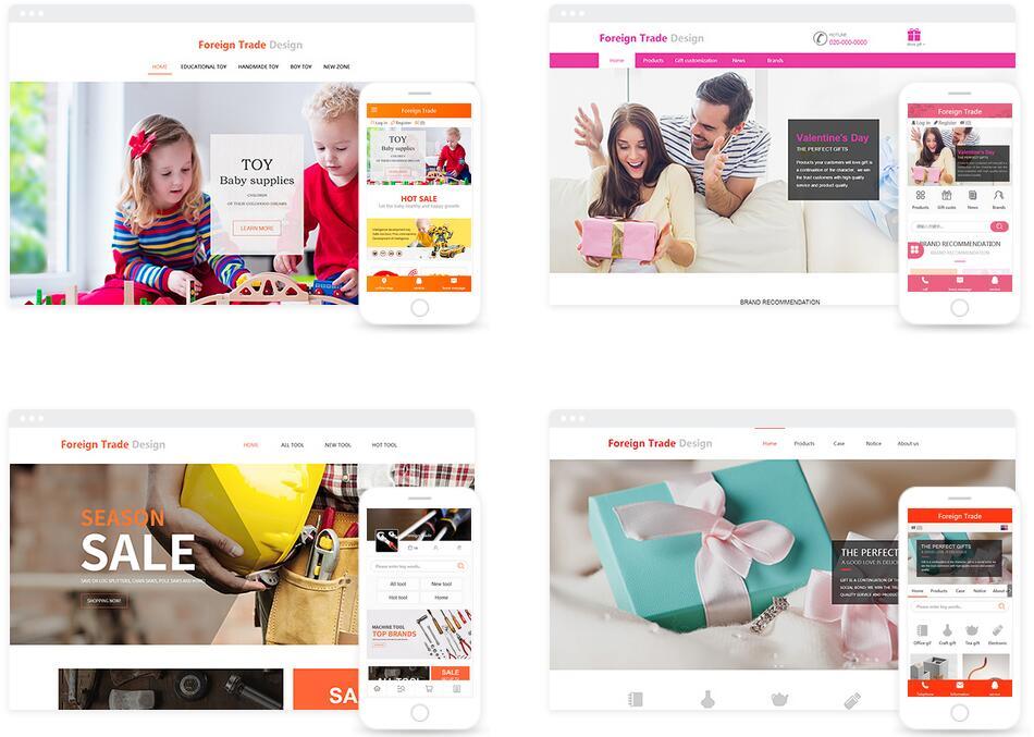 如何建立网站,提升用户
