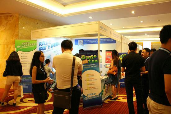 中国移动广告营销大会现场,凡科互动展位受到众多与会人士的关注
