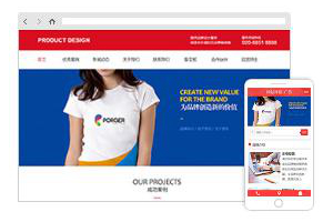 鲜明个性广告公司网站模板