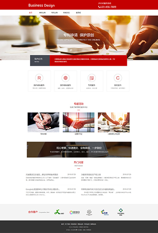 工商服务网站建设 制作工商服务网站 金融、运输、工商服务网站制作