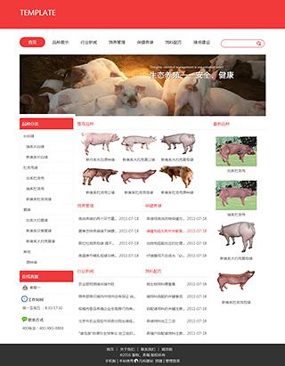 农业畜牧网站建设 制作农业畜牧网站 化工、原材料、农畜牧网页设计