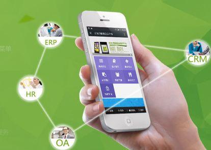 微信营销活动