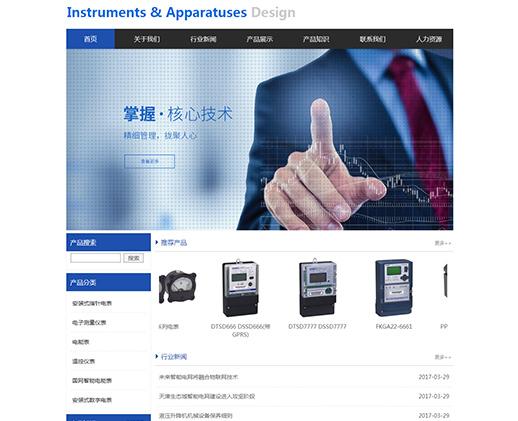 优选电表计量产品网站模板
