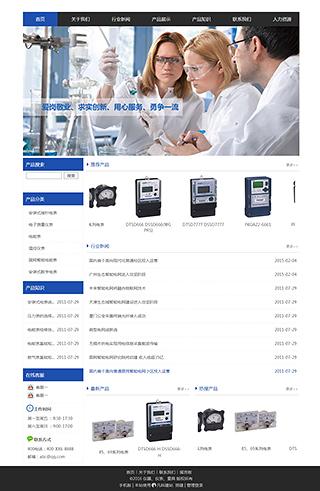 仪器器材网站建设 制作仪器器材网站 五金、设备、工业制品网站设计