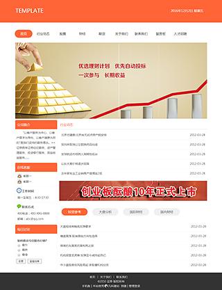 金融保险网站建设 制作金融保险网站 金融、运输、工商服务网站制作