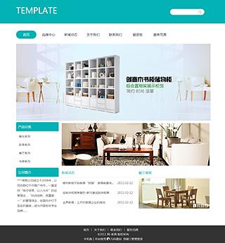 家私家具网站建设 制作家私家具网站 数码、家具、家居百货网页设计
