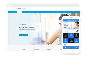 网站蓝色极简时尚商务教学设计模板素材