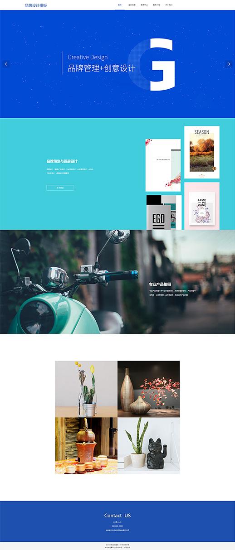 原创广告平面设计自适应网站模板