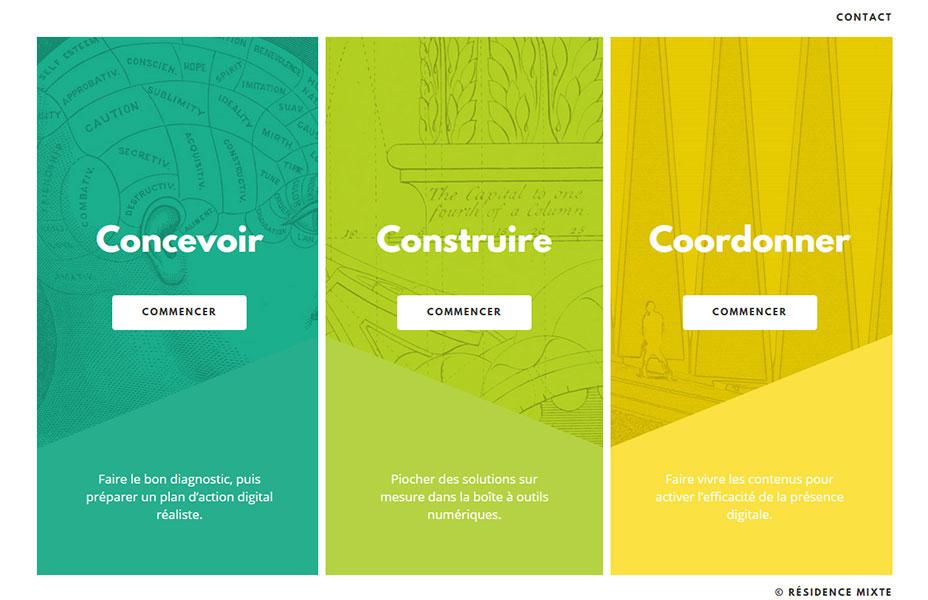 网站建设的页面布局