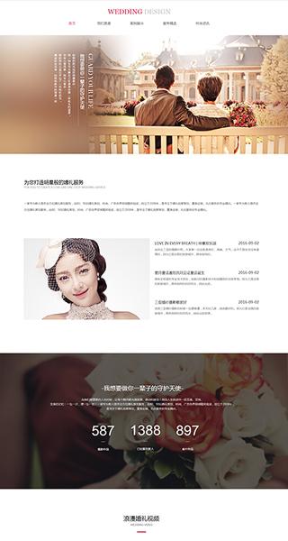 婚庆网站建设 制作婚庆网站 婚庆、摄影、生活服务网站制作