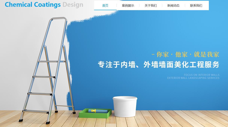 企业网站如何建设