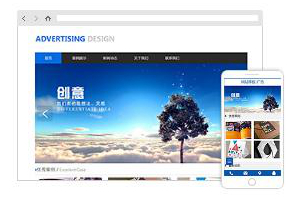 简单品牌广告公司网站模板素材
