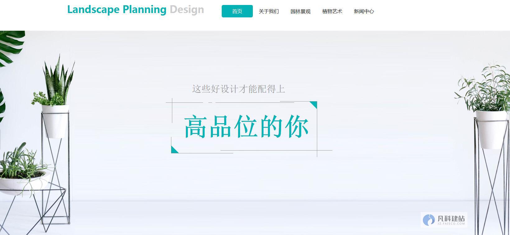 分享网站制作中简单的配色方案