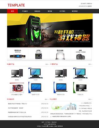 电脑网站建设 制作电脑网站 数码、家具、家居百货网站制作