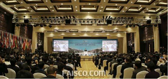 世界互聯網大會開幕式現場
