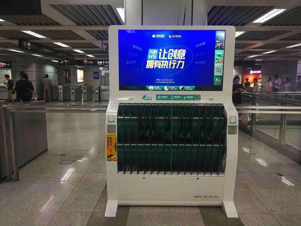 凡科网广告投放在地铁LED屏幕上