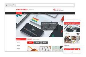 活泼互动广告公司网站模板