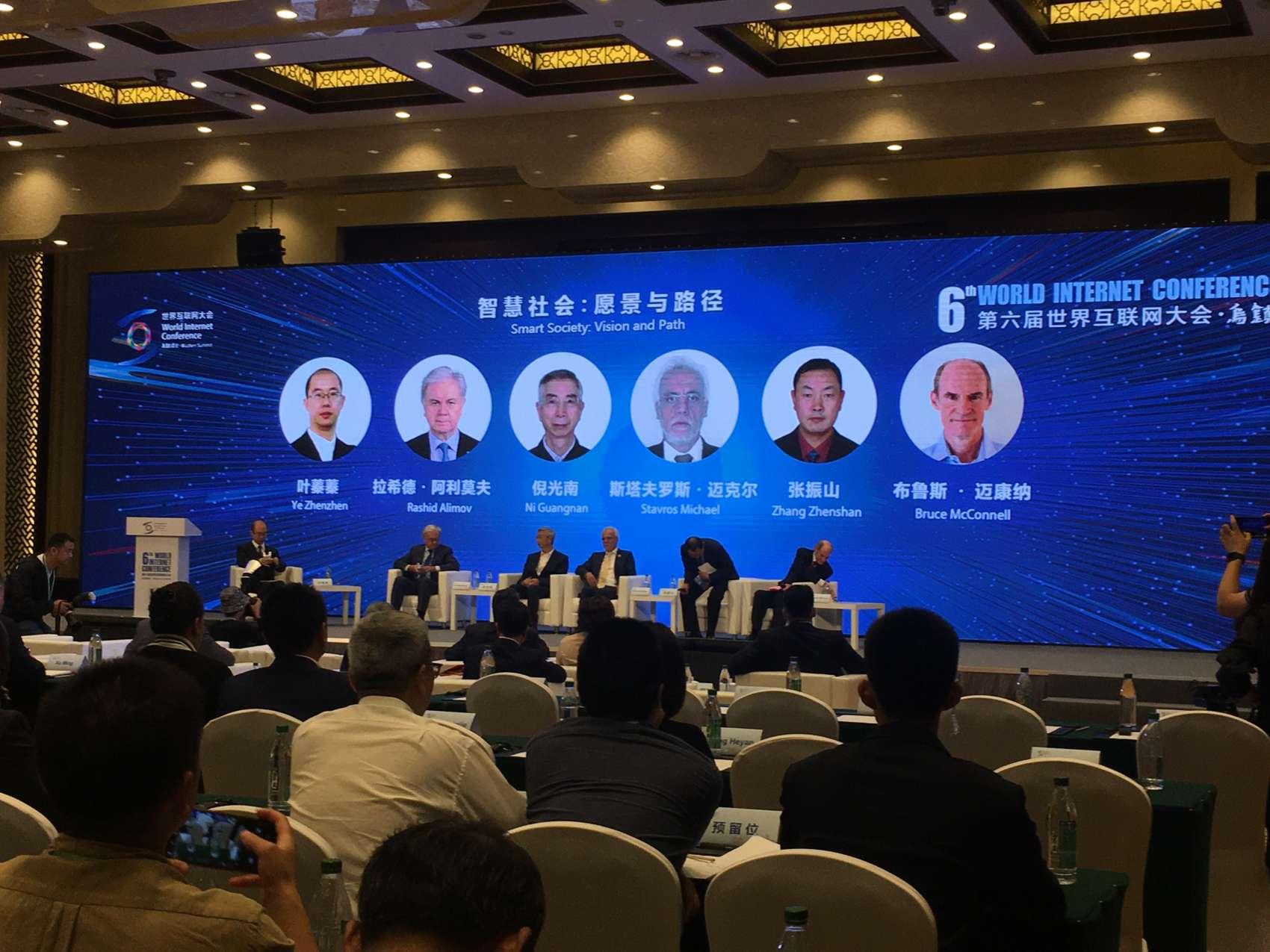 凡科公共關系事務總監左小穎獲邀參加大會峰會論壇