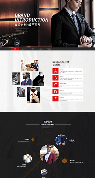 服装网站建设 制作服装网站 服装、饰品、个人护理网页制作